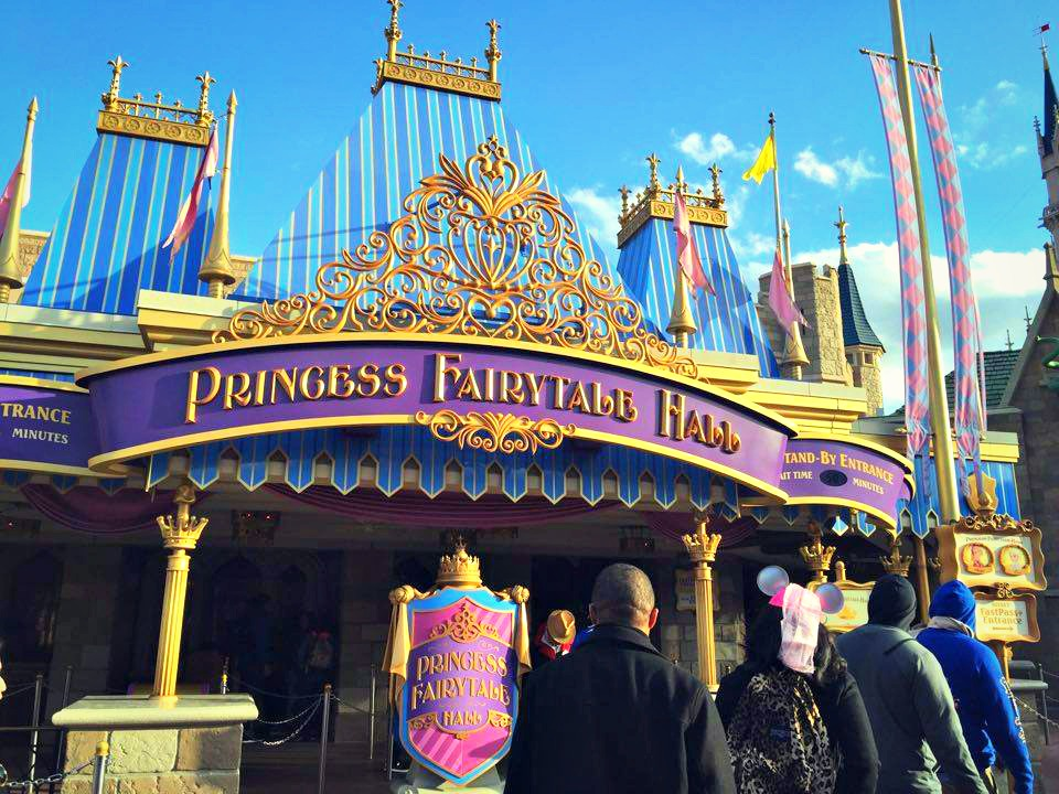 Disney World Magic Kingdom Princess Fairytale Hall
