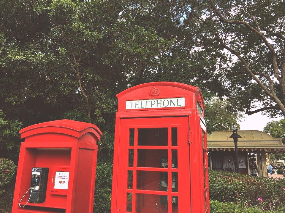 London Epcot